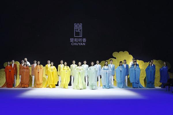 楚和听香·开元:以汉唐气象,重塑当代中国风度