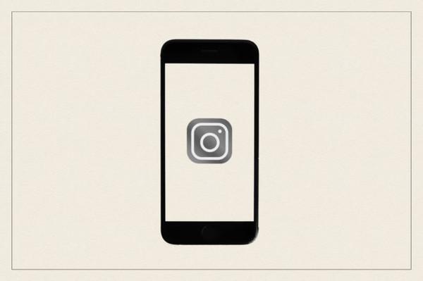 instagram-scaled-664x442-c-center