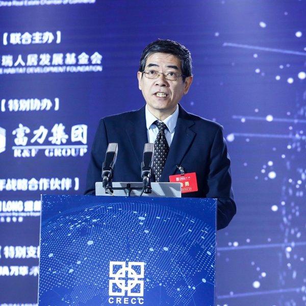 第二十届中国文旅全球论坛消息宣布会在北京召开