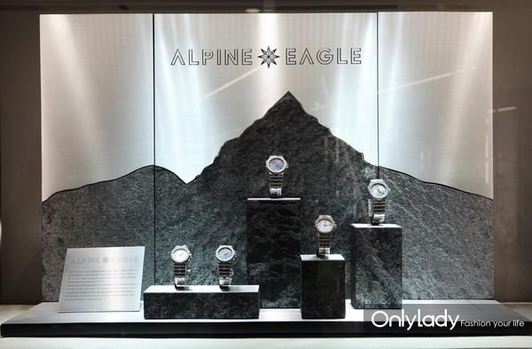 Chopard萧邦Alpine Eagle系列腕表 1
