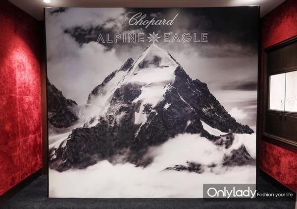 Chopard萧邦Alpine Eagle系列腕表新品上市