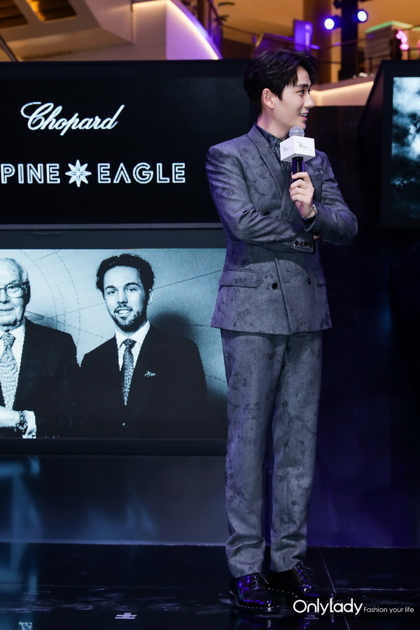 Chopard萧邦品牌大使朱一龙佩戴Alpine Eagle系列腕表 3