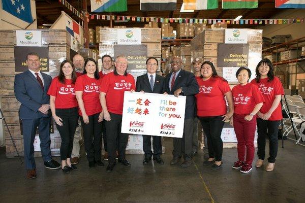 可口可乐基金会追加捐赠50万美元医疗物资抵达中国