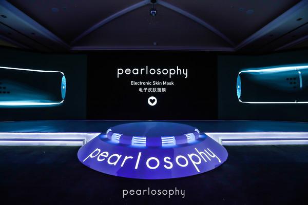 1.pearlosophy真珠美学pearlosophy真珠美学新品发布会现场