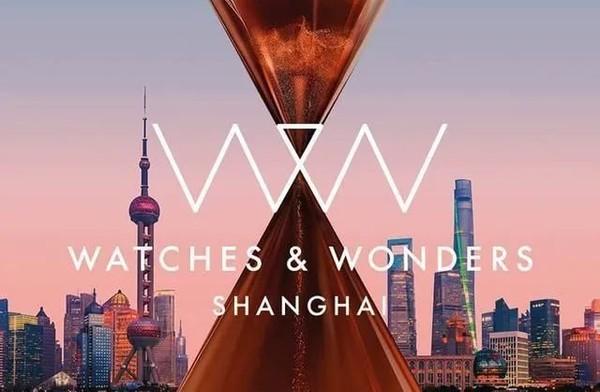 WATCHES&WONDERS 传承永恒经典