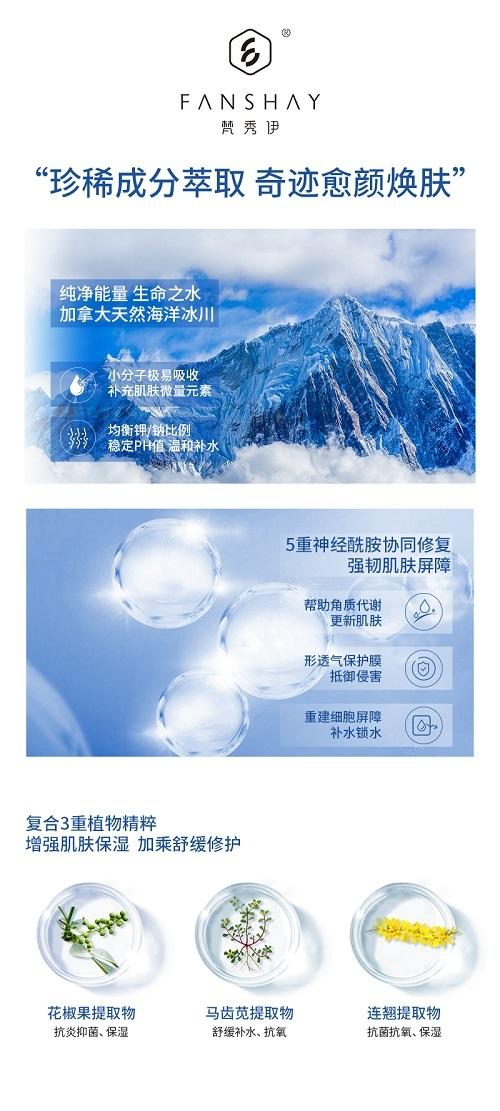 销售图3_wps图片.jpg