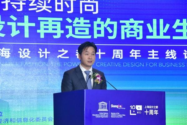 上海市经济和信息化委员会主任吴金城