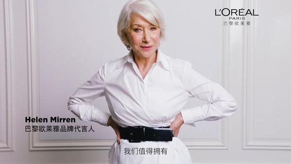 08巴黎欧莱雅品牌代言人HelenMirren