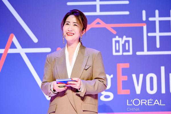 【图片】欧莱雅中国副总裁兼活性健康化妆品部总经理马岚发表主题演讲《健康成就美丽未来》