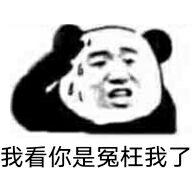 src=http---image.bqber.com-expressions-201561630246121.jpg&refer=http---image.bqber.com&app=2002&size=