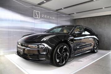 izzue 宣布与智能电动车品牌 ZEEKR 极氪开展跨界创意联动649