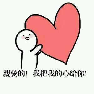 @全体小可爱:要星光,要月亮,也要520的礼物在身旁