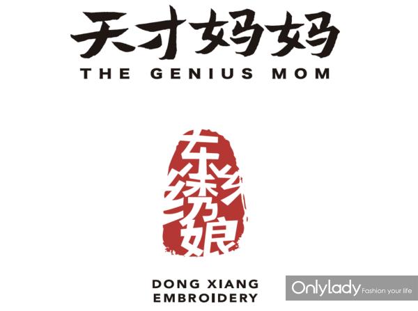 张肇达-天才妈妈