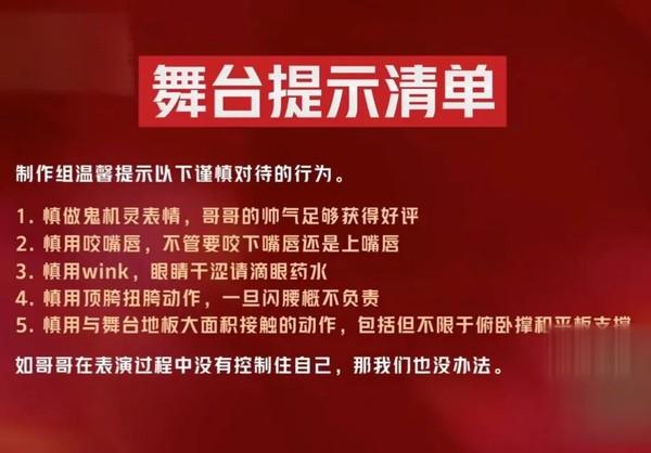 戚薇的快乐是李承铉,陈小春所属是应采儿,哥哥们的人生篇章太精彩!