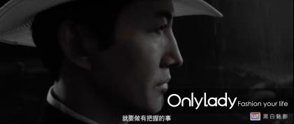 时尚媒体-onlylady-荣耀Magic3携手王阳,再度演绎《叛逆者》经典人物(1)603