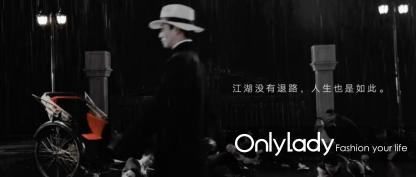 时尚媒体-onlylady-荣耀Magic3携手王阳,再度演绎《叛逆者》经典人物(1)605