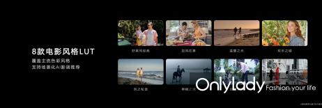时尚媒体-onlylady-荣耀Magic3携手王阳,再度演绎《叛逆者》经典人物(1)1104