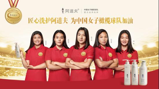 【0915新审-公关审定版-ABC类-女橄发酵期主稿1】中国女子橄榄球队开启新征程,阿道夫助力再创佳迹!(1)193