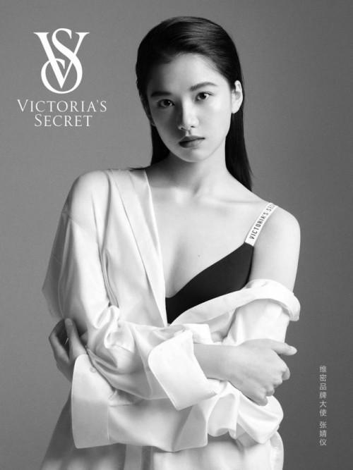 维多利亚的秘密宣布演员张婧仪担任中国区品牌大使