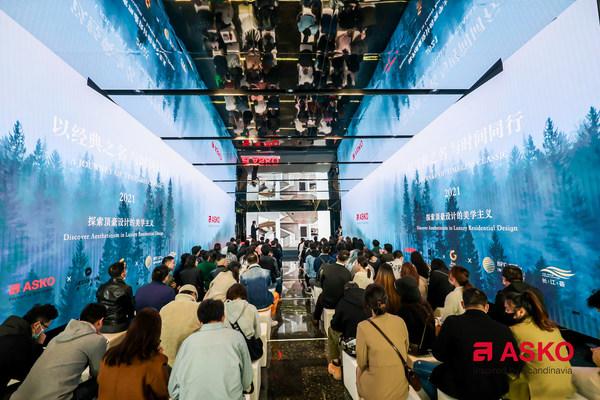 ASKO X设计腕儿X全球地产设计 启幕首站国际顶豪设计套系美学新章