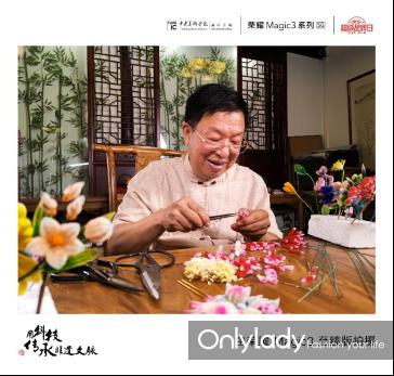 onlylady-王潮歌再创文化经典,携手荣耀Magic3用方寸镜头传承非遗文脉1447