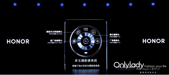 onlylady-王潮歌再创文化经典,携手荣耀Magic3用方寸镜头传承非遗文脉1596