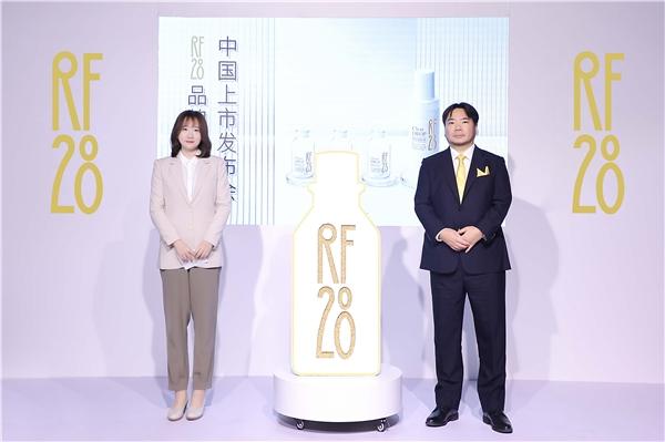 高端护肤品牌RF28携多款新品首度亮相