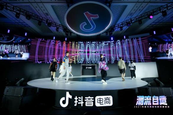 定位时尚潮流发源地 抖音电商正在成为服饰行业增量新风口360