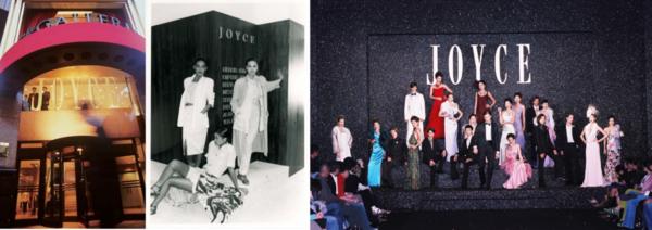 高奢生活美学集合店Joyce Beauty全球首家旗舰店盛大开业插图(2)