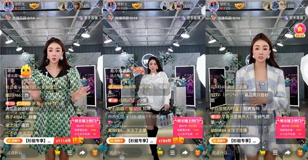 快手时尚首次亮相上海时装周,助力新锐设计师品牌快速破圈