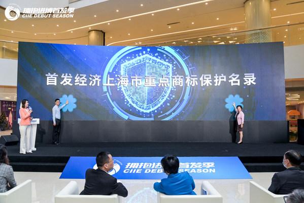 林清轩进博季空降上海,两大首发惊喜引爆时尚热潮