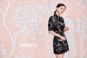 ochirly ×李旻国风联名系列新闻稿-9.13639