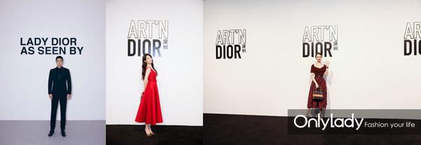 《迪奥与艺术》(ART'N DIOR)展览深圳揭幕
