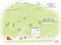 爱马仕在华十年:舞动的中国情结