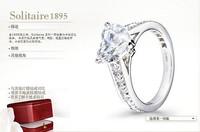 卡地亚钻石婚戒11大热卖系列