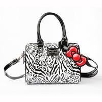 凯蒂猫2014新品斑马纹包包