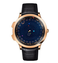 尽显星空之美 梵克雅宝推出天文主题腕表