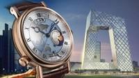 宝玑经典双时区腕表「北京时」纪念款腕表