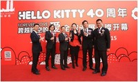 HELLO KITTY40周年全球巡展中国站首秀震撼登场