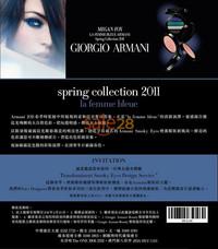 Giorgio Armani春季彩妆优惠活动(至2月20日)