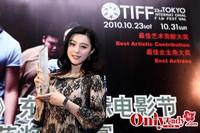 范冰冰东京国际电影节封后,卡地亚相伴庆功宴