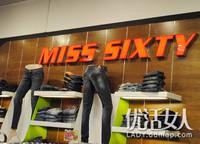 MISS SIXTY 买3件即享5折优惠