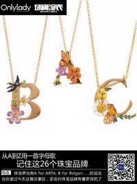从A到Z用一首字母歌 记住这26个珠宝品牌