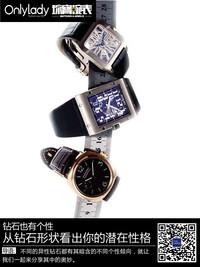 """高贵不""""贵"""" 3款好看不贵的热门腕表"""