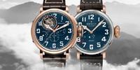 2014 Basel:真力时Type 20两款纪念版腕表