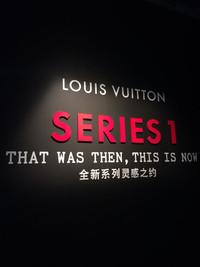"LV""系列一""展览 OnlyLady专场盛大开启"