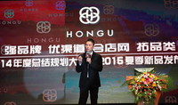 HONGU红谷:以行业颠覆者的身份进军围饰领域