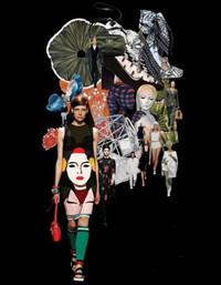 Prada推出Pradasphere展览11月18日登陆香港