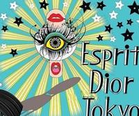 Dior将于12月11日在东京举办首场迪奥精神时装秀