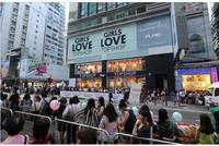 高街时尚之王TOPSHOP携手尚品网正式登陆天猫